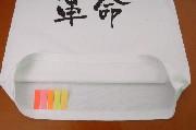 Tシャツテスト