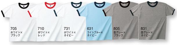 リンガーTシャツ黒ほか