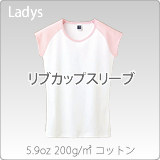 リブカップスリーブオリジナルプリントTシャツ