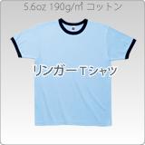 リンガーオリジナルプリントTシャツ