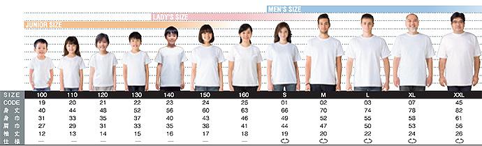 オリジナルTシャツサイズ表