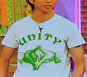 嵐櫻井Tシャツ