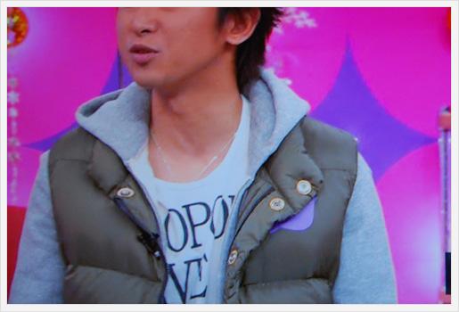 大野智さんのTシャツ