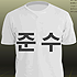 ハングルTシャツ