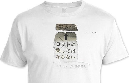 撃グランジデザインTシャツ素材アイデア3
